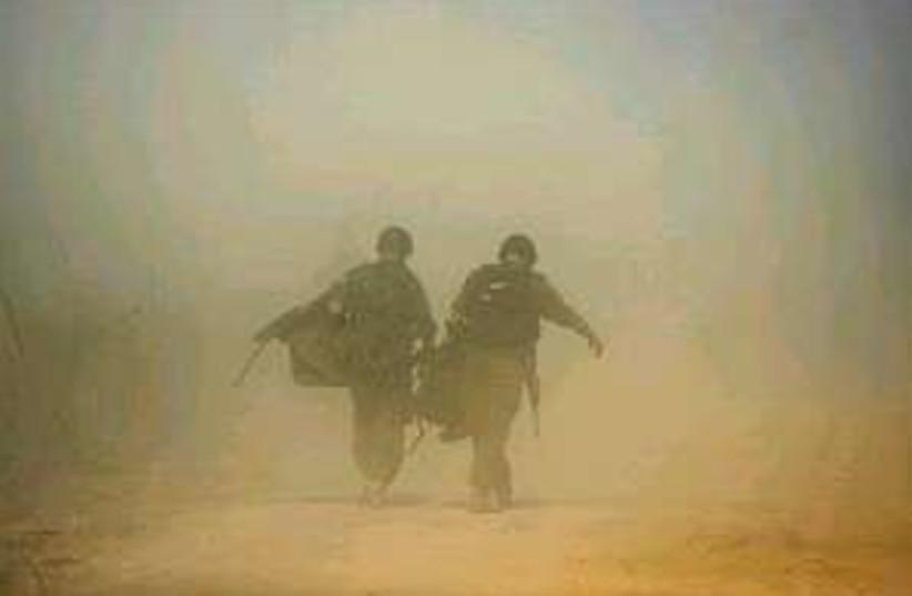 IDF Troops walking 298 (photo credit: AP)
