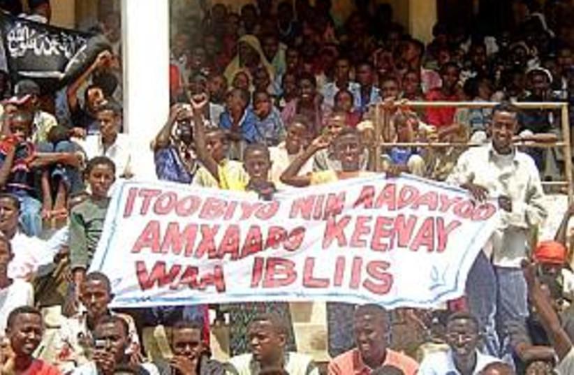 somalia 298.88 (photo credit: AP)
