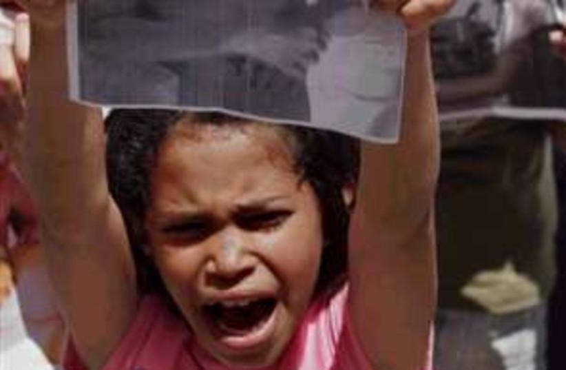 palestinian girl rally  (photo credit: AP)