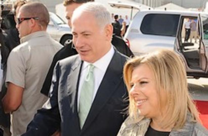 netanyahu sarah at airport 248  (photo credit: GPO)