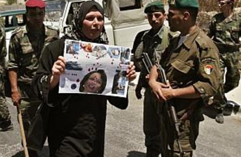 Palestinianrice298ap (photo credit: AP)