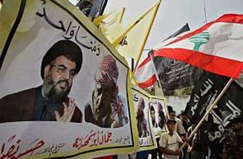 GAza hizbullah demo 298. (photo credit: AP)