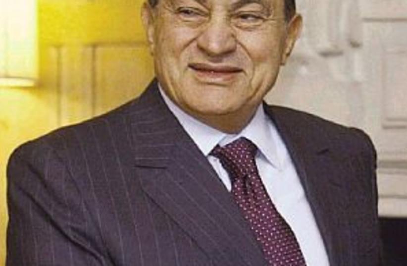 mubarak 298 (photo credit: AP [file])