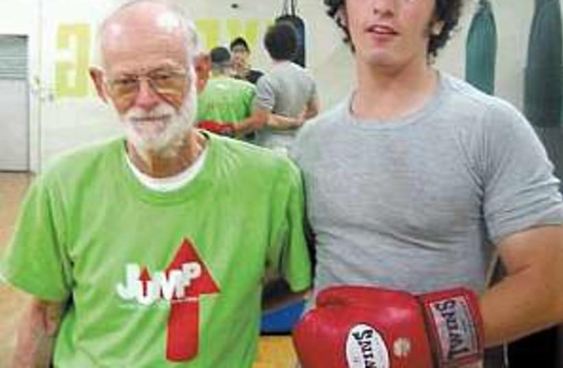 Boxing 298.88 (photo credit: Joseph D. Robbins)