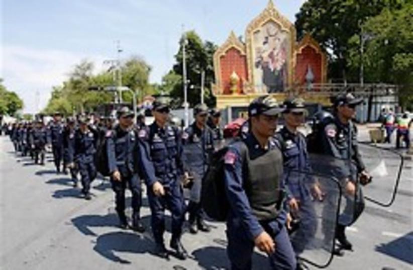 thailand protests 248.88 (photo credit: AP)