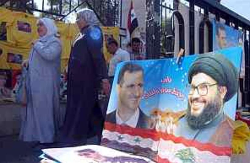 Assad Nasrallah 298.88 (photo credit: AP [file])
