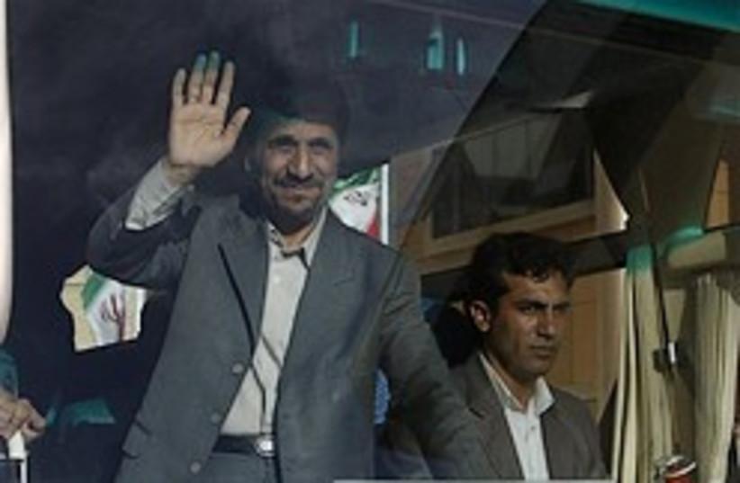 Mahmoud Ahmadinejad 248.88 (photo credit: AP)