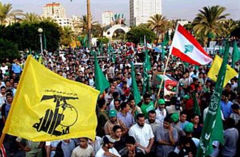 pro hizbullah rally gaza (photo credit: AP)