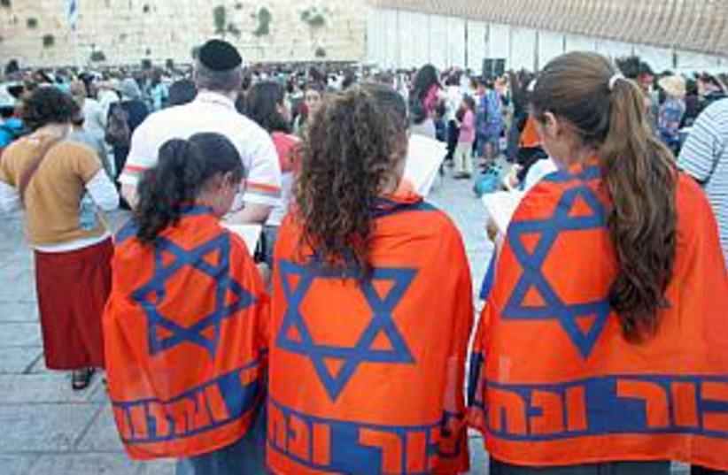 gush katif rally 298 (photo credit: Ahmad Gharabli [file])