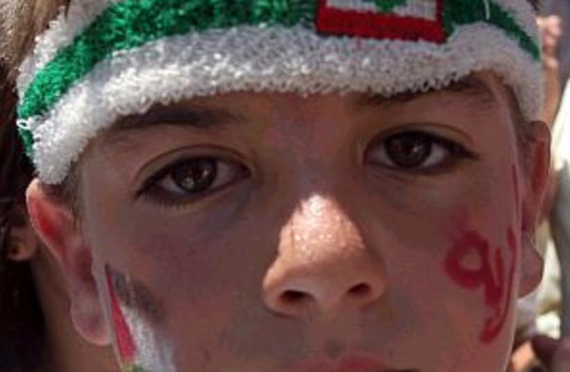 Ramallah rally 298.88 (photo credit: Ahmad Gharabli)