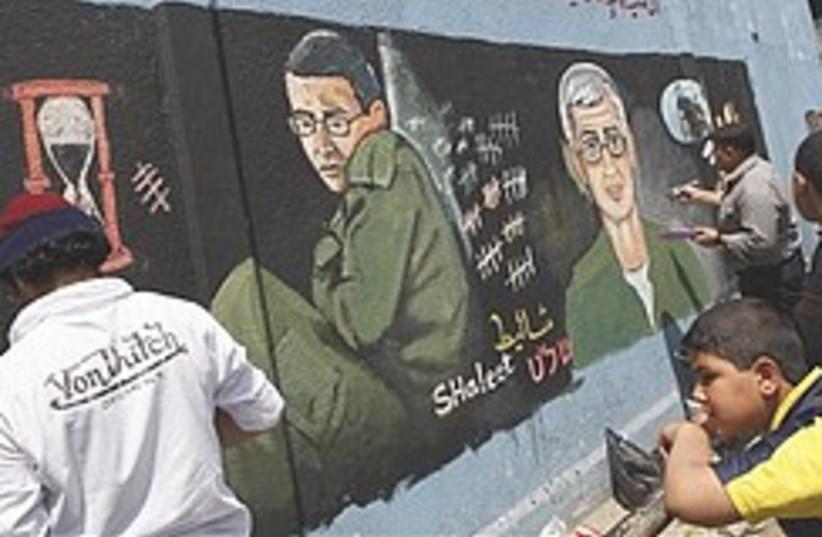 Gaza schalit mural 248.88 (photo credit: AP)