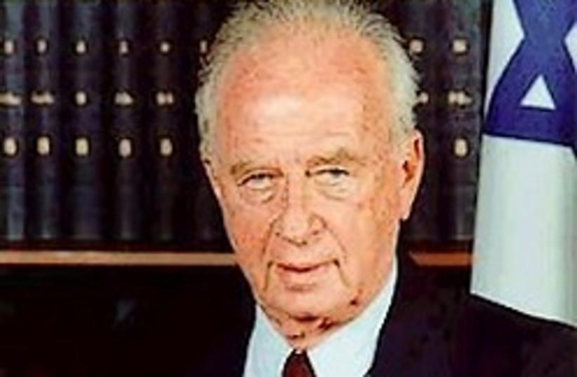 yitzhak rabin official 248 88 (photo credit: )