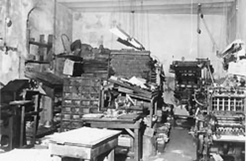 printing press 88 248 (photo credit: Zeev Ackerman, archive photo)
