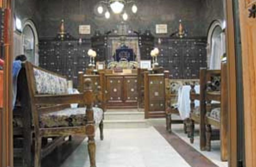 ades synagogue 298.88 (photo credit: )
