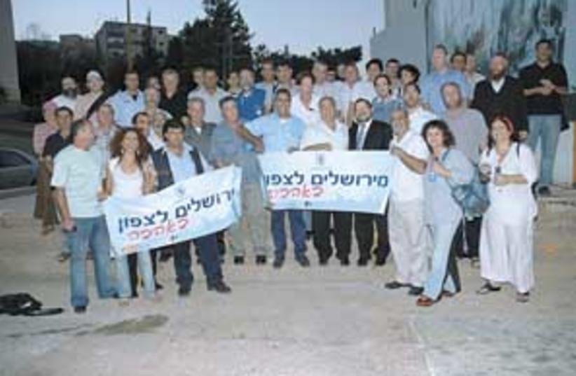 jerusalem north love 298 (photo credit: )