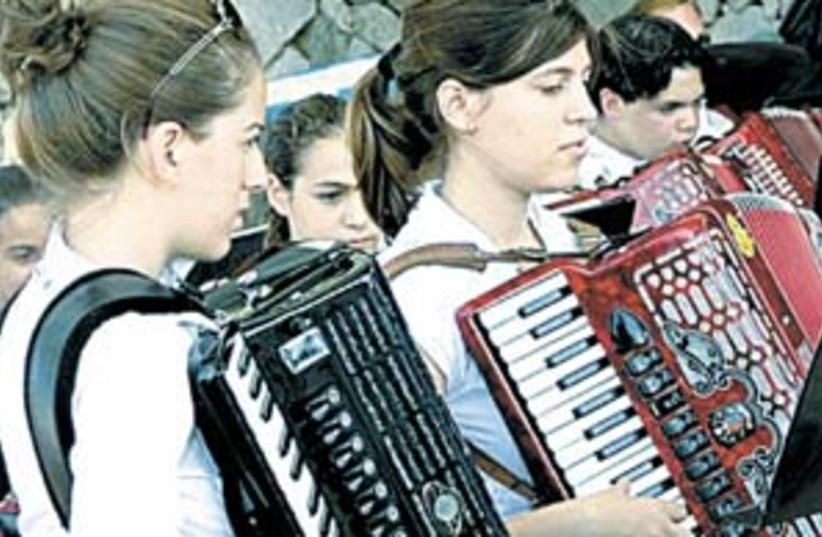 accordions 88.298 (photo credit: )