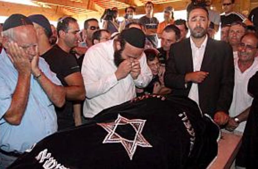 funeral 298 ap (photo credit: Ariel Jerozolimski)
