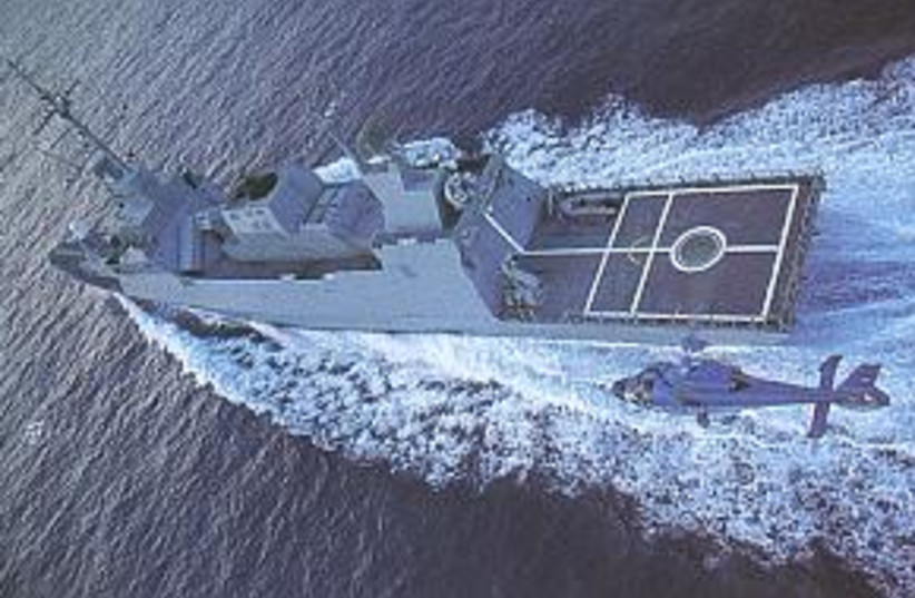 saar navy ship 298 88 (photo credit: IDF)