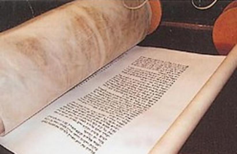 torah scroll 88 248 (photo credit: courtesy)