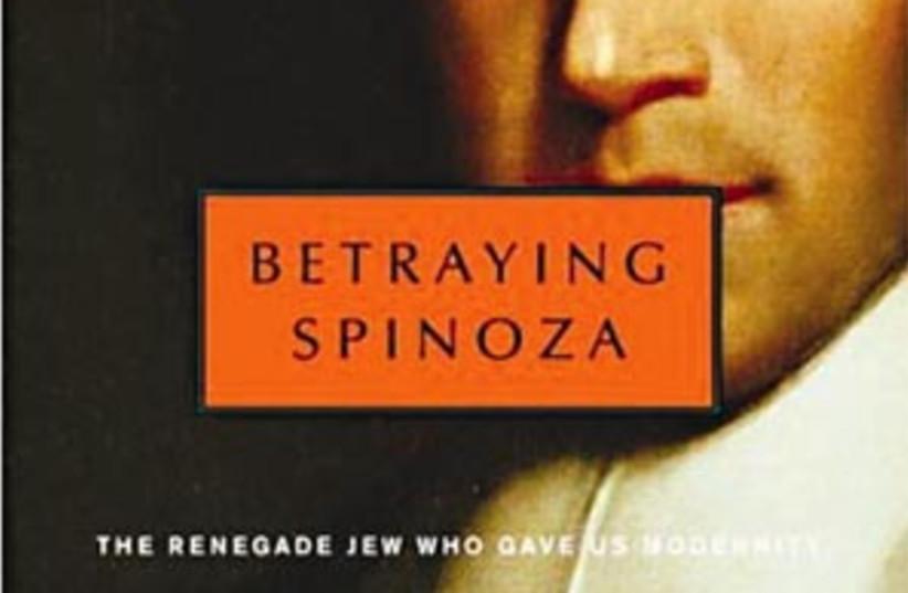 spinoza book 88 298 (photo credit: )