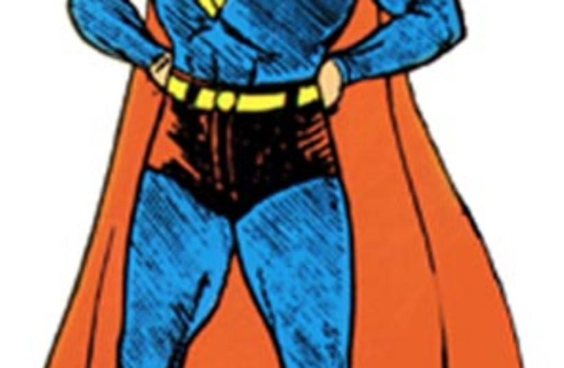 superman art 88 298 (photo credit: )