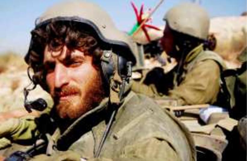 artillery reservesoldier (photo credit: IDF)