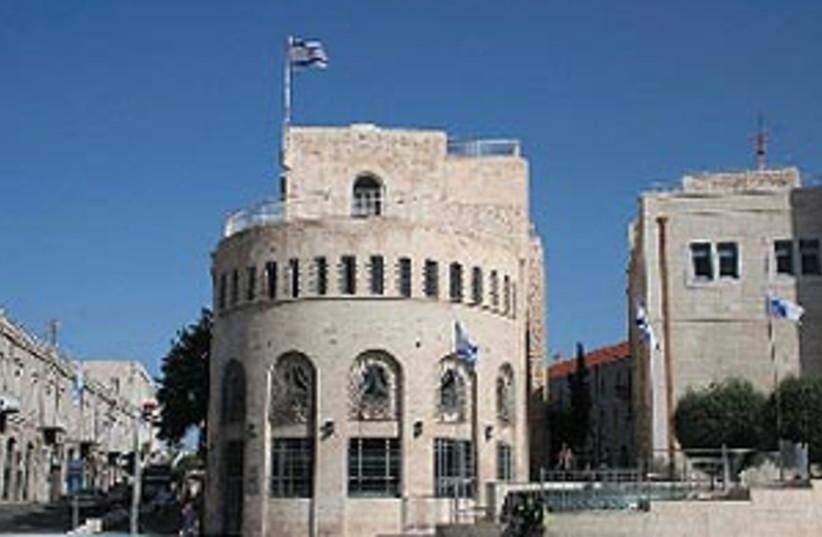 FormerIsrael1008-2 (photo credit: SHMUEL BAR-AM)