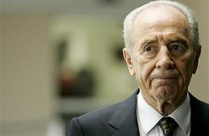 Peres 248.88 (photo credit: AP [file])