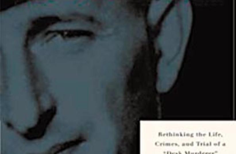 eichmann book 88 298 (photo credit: )