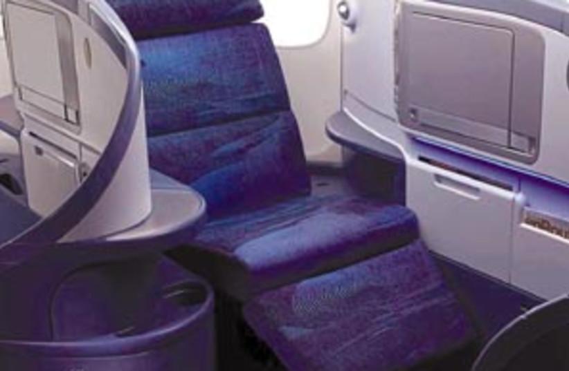 air canada cabin 88 298 (photo credit: Courtesy)