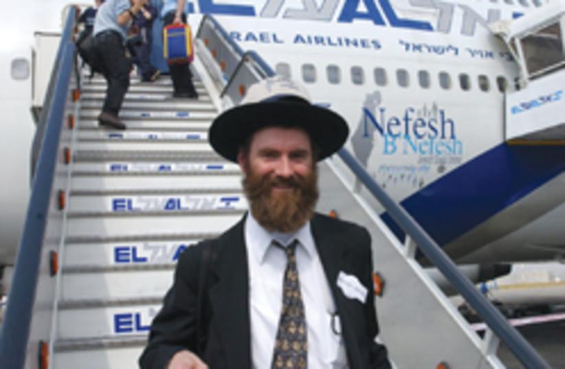 aliya orthodox haredi el al plane 248 88 (photo credit: Illustrative photo by Ariel Jerozolimski)