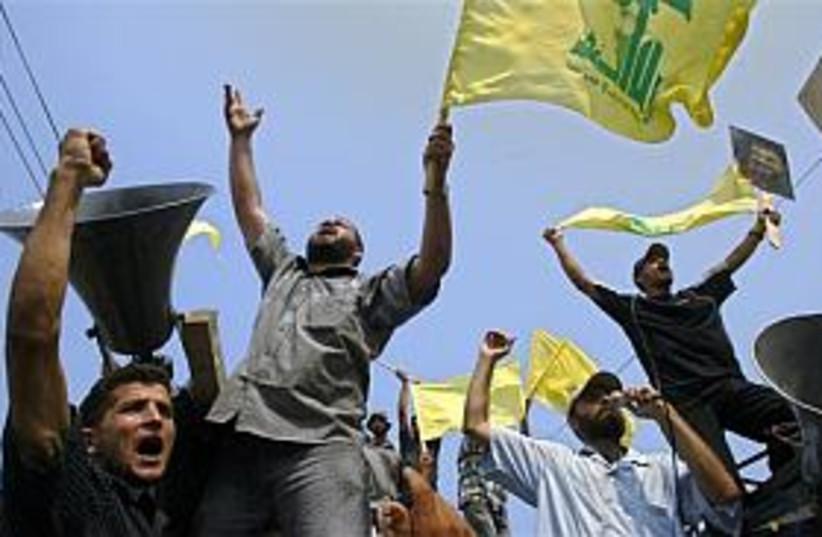 hizbullah funeral 298.88 (photo credit: Associated Press)