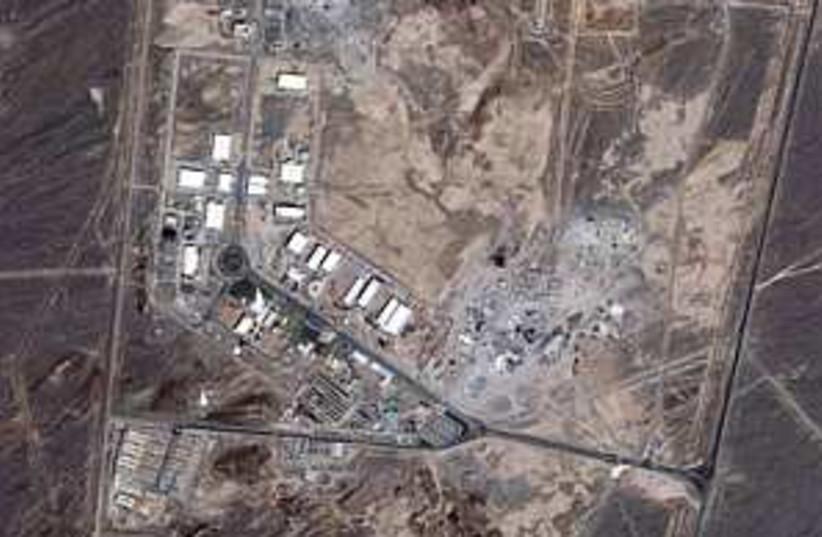 iran nuclear good 298 ap (photo credit: AP Photo/IKONOS satellite image courtesy of GeoEye)