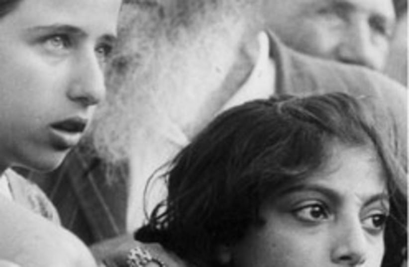 girls on boat 88 248 (photo credit: Jerusalem Post archives, Illustrative photo)