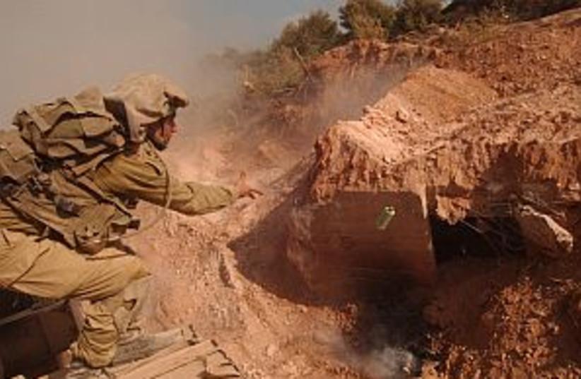 bunker 298 (photo credit: IDF)