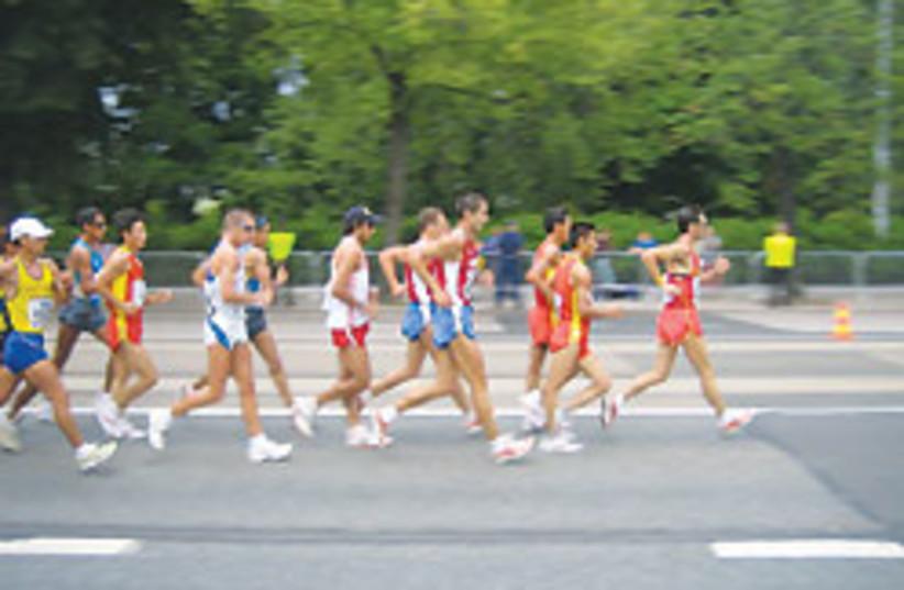 speed walking 88 248 (photo credit: Courtesy)