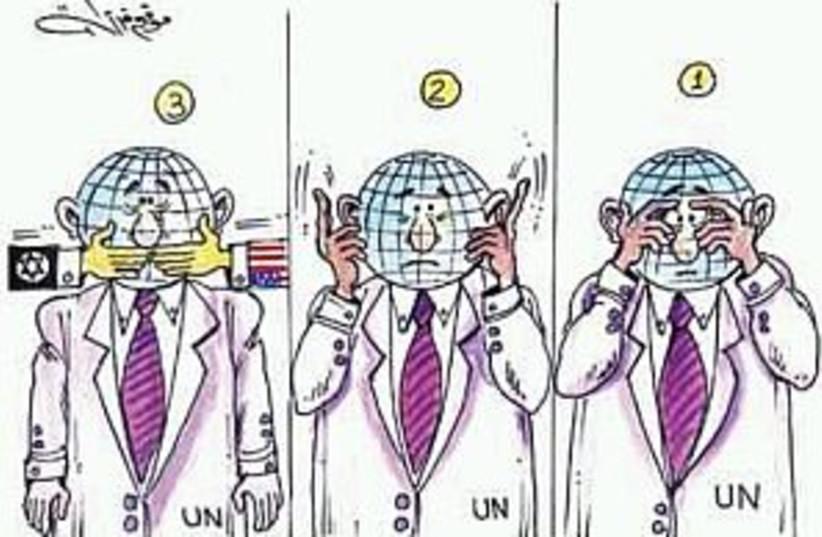 anti semitic cartoon 298 (photo credit: )