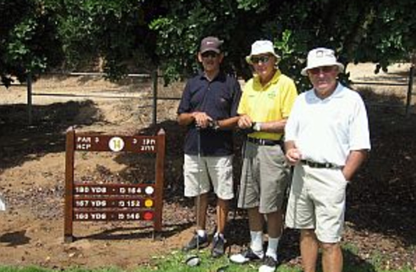 Golf course 298.88 (photo credit: Courtesy Photo)