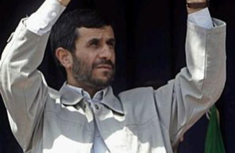 ahmadinejad victory 298. (photo credit: AP [file])