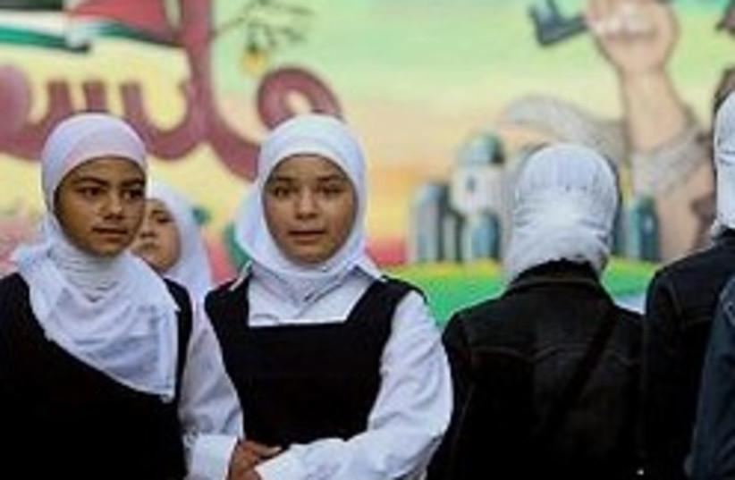 Pal school girls 298 (photo credit: )
