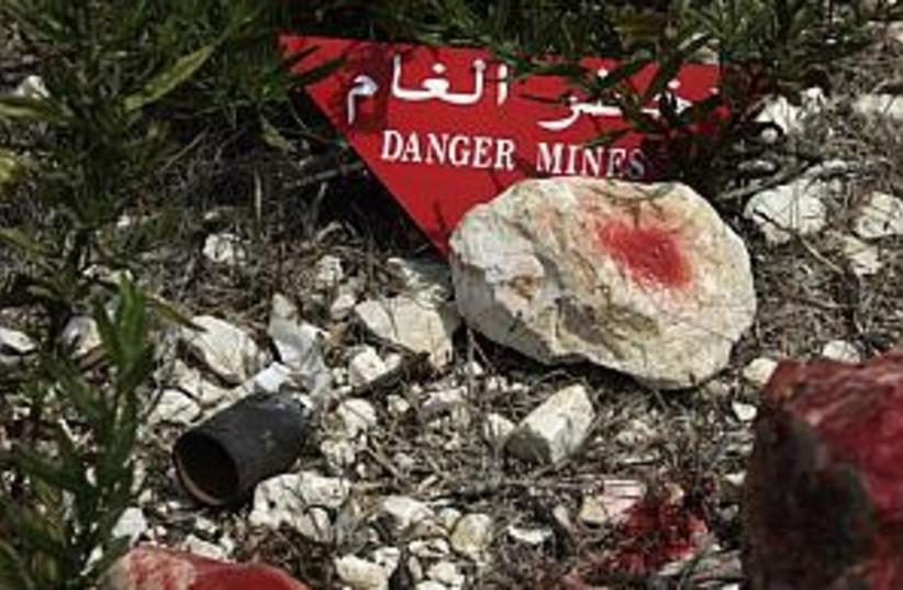 cluster bomb 298.88 (photo credit: AP)