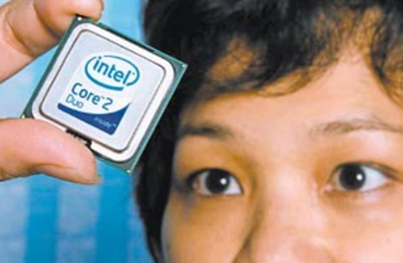 intel chip 88 298 (photo credit: Courtesy of Intel)