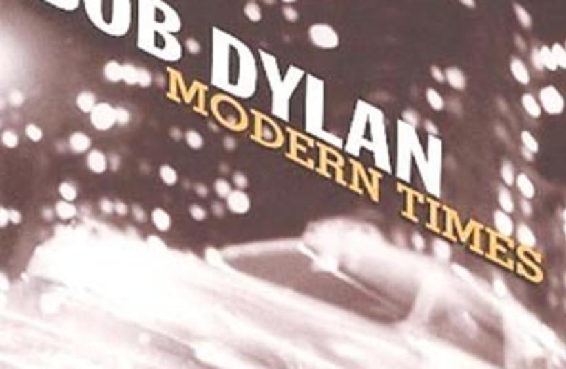 bob dylan disk 88 298 (photo credit: )
