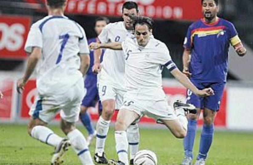 benayoun soccer 298.88 (photo credit: AP)