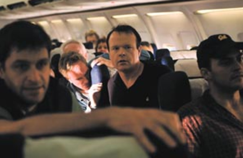 flight 93 film 88 298 (photo credit: )