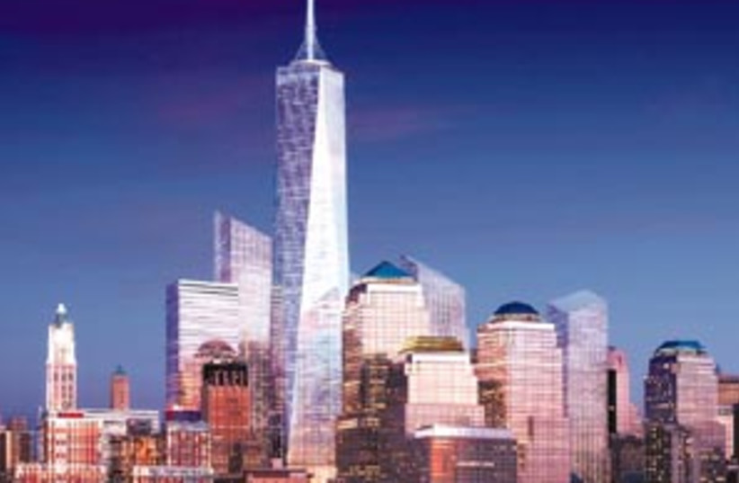 ny skyline 88 298 (photo credit: Courtesy Photo)