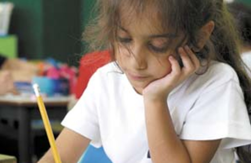 schoolgirl (photo credit: Ariel Jerozolimski)