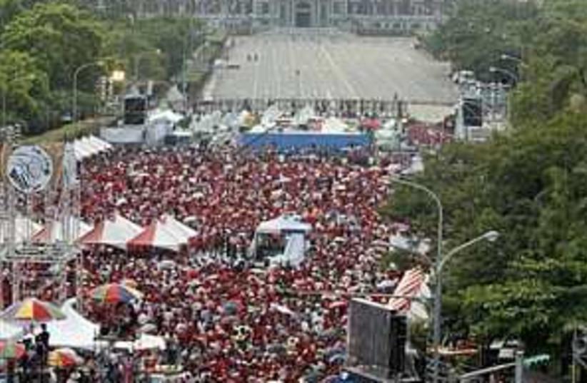 taiwan protest 298 (photo credit: AP)