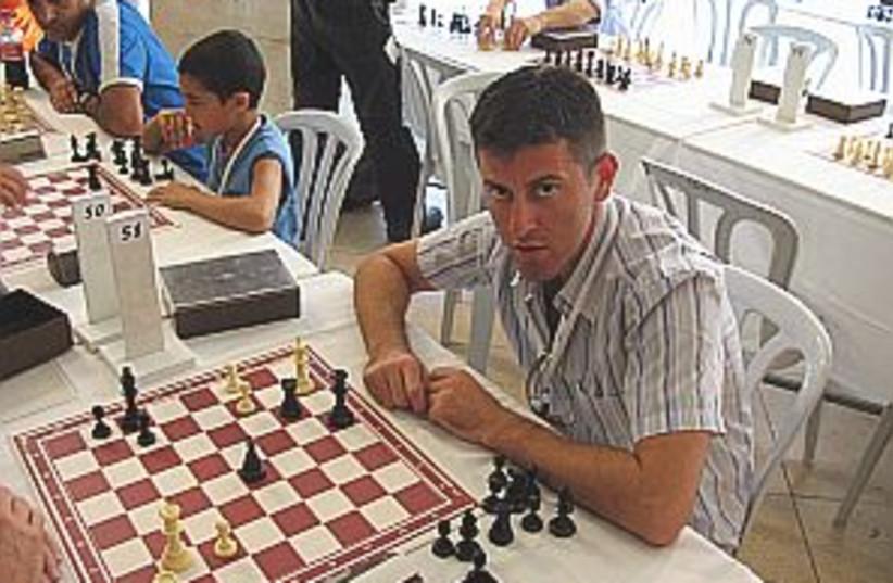 blitz chess 298.88 (photo credit: )
