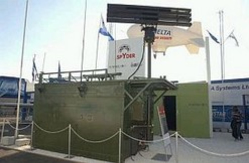 spyder air defense  248 88 (photo credit: Ministry of Defense)